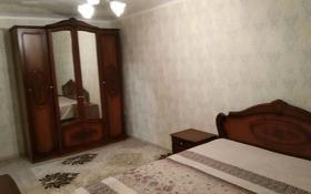 1-комнатная квартира, 45 м², 4/1 этаж посуточно, Назарбаева 40 — Толстого за 5 000 〒 в Павлодаре