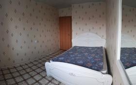 2-комнатная квартира, 45 м², 5/9 этаж посуточно, проспект Абая 108 за 6 000 〒 в Уральске