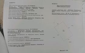 Дача с участком в 6.4 сот., Кокшетау за ~ 2.6 млн 〒