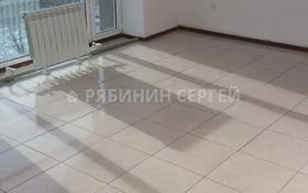 Офис площадью 500 м², Лободы за 75 млн 〒 в Караганде, Казыбек би р-н
