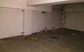 Нежилое помещение за ~ 48.1 млн 〒 в Алматы, Турксибский р-н
