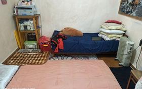 1-комнатный дом, 14 м², Ухтомского 28 — Уг.Мустафина за 20 млн 〒 в Алматы, Бостандыкский р-н