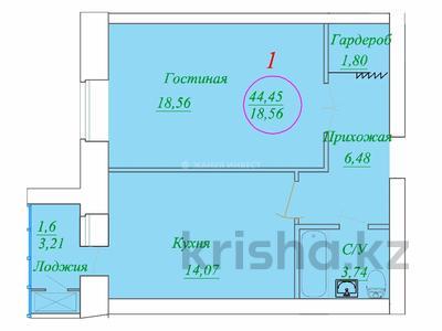 1-комнатная квартира, 44.45 м², 2/7 этаж, Ахмета Байтурсынова 41/1 за ~ 9.8 млн 〒 в Нур-Султане (Астана), Алматы р-н