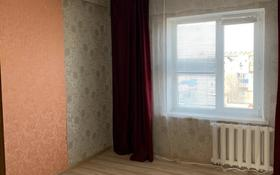 3-комнатная квартира, 71 м², 5/5 этаж, Каженбаева 1 за 18.5 млн 〒 в Атырау