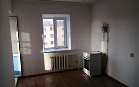 3-комнатная квартира, 89 м², 5/5 этаж помесячно, Микрорайон Сарыарка 9/3 за 80 000 〒 в Кокшетау