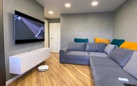 3-комнатная квартира, 60 м², 5/5 этаж, Гоголя 44 — Гоголя-Абая за 25 млн 〒 в Костанае