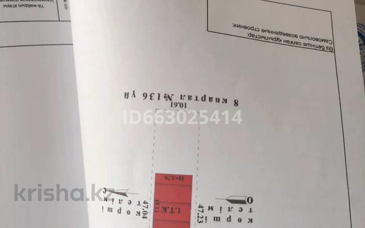 4-комнатный дом, 104 м², 500 сот., Ул.квартал 136 за 13 млн 〒 в Кемертогане