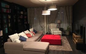 4-комнатная квартира, 250 м² помесячно, Аль Фараби 97 за 700 000 〒 в Алматы