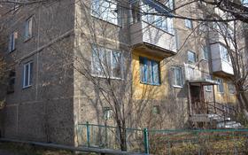 3-комнатная квартира, 49 м², 1/5 этаж, улица 40-летия Победы 54 за ~ 6.6 млн 〒 в Шахтинске