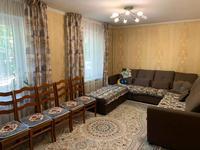 3-комнатная квартира, 55.7 м², 1/4 этаж