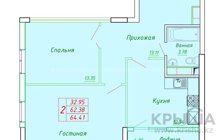 2-комнатная квартира, 64.41 м², А.Байтұрсынұлы — А 98 за ~ 13.5 млн 〒 в Нур-Султане (Астана)
