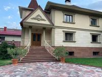 5-комнатный дом, 530 м², 13.5 сот.