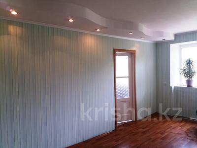 2-комнатная квартира, 40 м², 2/3 этаж, Толстого 34 за 2.6 млн 〒 в Риддере — фото 7
