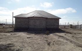 5-комнатный дом, 140 м², 8 сот., Атырау селолық округі 62 за 7.5 млн 〒