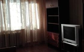 2-комнатная квартира, 44 м², 2/5 этаж помесячно, Потанина 33 за 65 000 〒 в Усть-Каменогорске