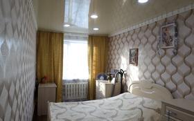 2-комнатная квартира, 45 м², 5/5 этаж, проспект Металлургов — 4 микрорайон за 7.5 млн 〒 в Темиртау