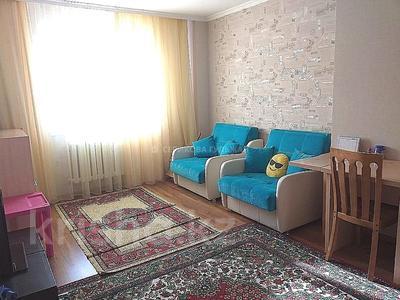 3-комнатная квартира, 101.5 м², 10/10 этаж, Сыганак 18/1 за 32 млн 〒 в Нур-Султане (Астана), Есиль р-н — фото 3