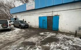 Здание, площадью 265 м², Лисаковского за 60 млн 〒 в Алматы, Медеуский р-н