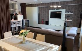 3-комнатная квартира, 127 м², 20/21 этаж, Аль-Фараби 21 за 108 млн 〒 в Алматы