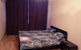 1-комнатная квартира, 45 м², 3/5 этаж посуточно, Авангард-3 76 за 6 000 〒 в Атырау, Авангард-3