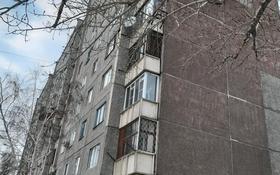 2-комнатная квартира, 54 м², 7/9 этаж, улица Кабанбай батыра 166 за 11 млн 〒 в Семее