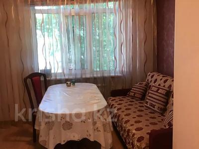 2-комнатная квартира, 70 м², 1/5 этаж, Лободы 3а — Бухар Жырау за 28.5 млн 〒 в Караганде, Казыбек би р-н