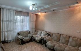 5-комнатная квартира, 108 м², 2/5 этаж, Жастар 60 за 31 млн 〒 в Талдыкоргане