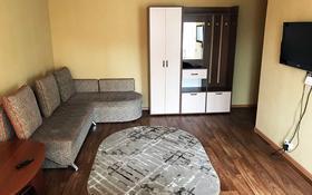 1-комнатная квартира, 30 м², 2 этаж посуточно, Калинина 48 за 6 000 〒 в Кокшетау