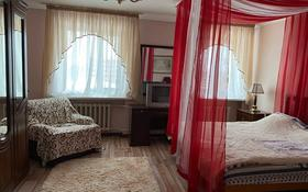 3-комнатная квартира, 95 м², 5/5 этаж посуточно, Камзина за 15 000 〒 в Павлодаре