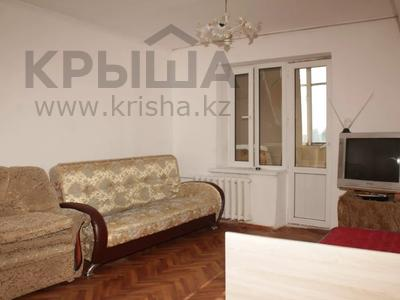 1-комнатная квартира, 31.5 м², 5/5 этаж, Гагарина за 6.5 млн 〒 в Боралдае (Бурундай)