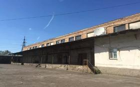 Склад продовольственный 0.7 га, Гоголя 71 за 320 млн 〒 в Караганде, Казыбек би р-н