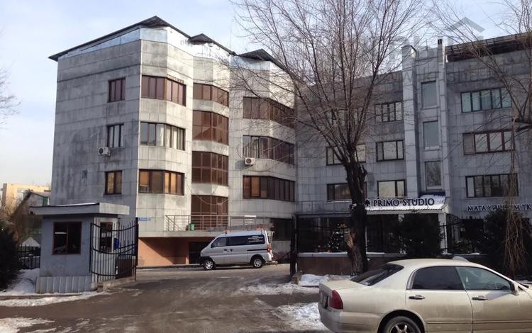 Офис площадью 95 м², мкр Коктобе, Сатпаева 21А — Луганского за 63.5 млн 〒 в Алматы, Медеуский р-н