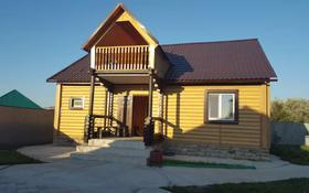 8-комнатный дом посуточно, 250 м², Берег озера за 80 000 〒 в