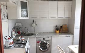 4-комнатная квартира, 76.3 м², 5/5 этаж, 7 мкр 32 за 18 млн 〒 в Таразе