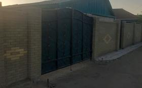 4-комнатный дом, 168 м², 5 сот., Омская 72 — Щедрина за 20 млн 〒 в Павлодаре