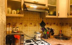 3-комнатная квартира, 60 м², 4/5 этаж, мкр Аксай-2 — Бауыржана Момышулы/ Елемесова за 25.5 млн 〒 в Алматы, Ауэзовский р-н