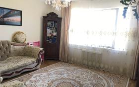 2-комнатная квартира, 66 м², 5/5 этаж, Лермонтова 52 — Бокина за 16.5 млн 〒 в Талгаре