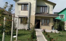6-комнатный дом посуточно, 170 м², 6 сот., мкр Теректы 224 — Таусамалы. за 50 000 〒 в Алматы, Алатауский р-н