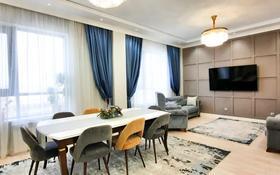 5-комнатная квартира, 170 м², 5/8 этаж, проспект Туран за 102 млн 〒 в Нур-Султане (Астана), Есиль р-н