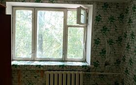 1-комнатная квартира, 18.1 м², 4/4 этаж помесячно, улица Титова 18 за 25 000 〒 в