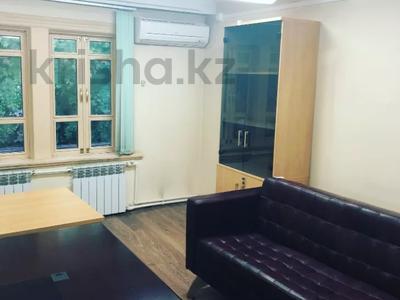 Здание, Амангельды 68А площадью 270 м² за 4 000 〒 в Алматы, Алмалинский р-н — фото 6