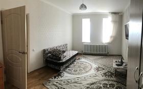 1-комнатная квартира, 35.5 м², 10/10 этаж, E 246 9 за 12.5 млн 〒 в Нур-Султане (Астана), Есиль р-н