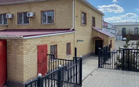 Офис площадью 202 м², Санкибай батыра 165а за 600 000 〒 в Актобе