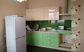 3-комнатная квартира, 109 м², 8 этаж, Абая за ~ 35.1 млн 〒 в Нур-Султане (Астана)