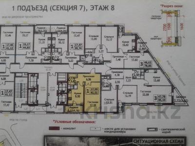 1-комнатная квартира, 42.55 м², 8/22 этаж, Бараева 18 за 14.5 млн 〒 в Нур-Султане (Астана), р-н Байконур