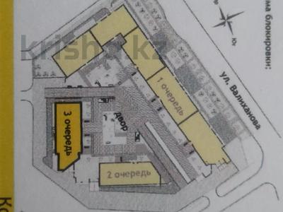 1-комнатная квартира, 42.55 м², 8/22 этаж, Бараева 18 за 14.5 млн 〒 в Нур-Султане (Астана), р-н Байконур — фото 3