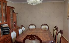 4-комнатный дом, 100.5 м², 10 сот., Атамекен (Ленина) 26/1 за 25 млн 〒 в Топаре