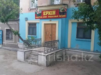 Магазин площадью 130 м², Жастар 8 — Холмецкого за 20 млн 〒 в Жезказгане — фото 2
