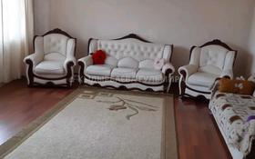 6-комнатный дом, 273 м², 10.5 сот., Райымбека за 37 млн 〒 в Жандосов