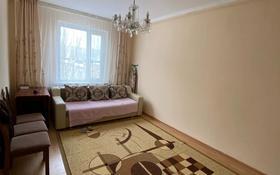 3-комнатная квартира, 62 м², 4/5 этаж, Желтоксан 27 — Жангельдина за 15.5 млн 〒 в Нур-Султане (Астана), Сарыарка р-н